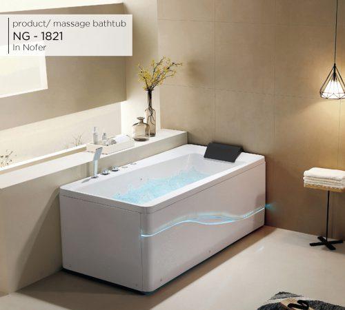 Bồn tắm massage NG-1821P/NG-1821