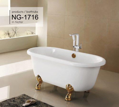 BỒN TẮM NG-1716/ 1716P