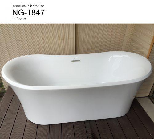 BỒN TẮM NG-1847